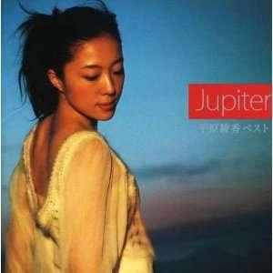 Jupiter: Best: Ayaka Hirahara: Music
