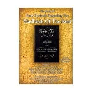 Madhhab of the Salaf: Sheikh Alee Bin Yahvah Al Haddaadee: Books