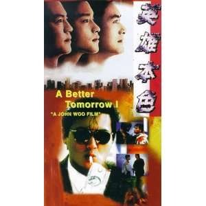 A Better Tomorrow [VHS] Lung Ti, Leslie Cheung, Yun Fat
