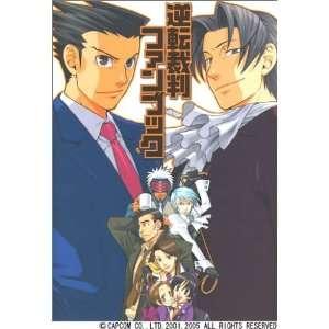 Phoenix Wright Ace Attorney Fan Book (Japanese Import