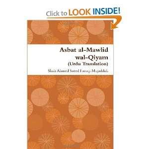 Asbat al Mawlid wal Qiyam (Urdu Translation