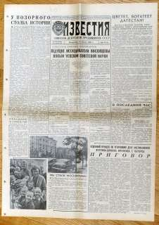 1960 Russia PRAVDA Newspaper Belka Strelka SOVIET SPACE DOGS