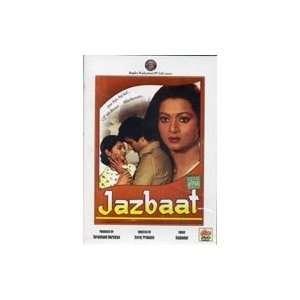 Jazbaat Raj Babbar, Zarina Wahab, Shashi Puri, Jankidas