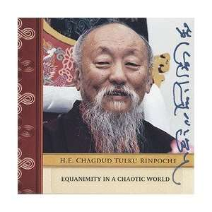 World CD Set (Dharama Teachings): Chagdud Tulku Rinpoche: Books