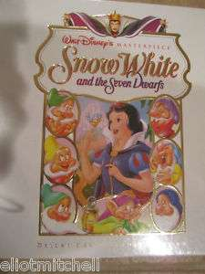 Disney Snow White CAV Laserdisc Exclusive Box Set