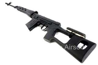 Airsoft A&K UKARMS SVD Dragunov FULL METAL Spring Bolt Action Sniper