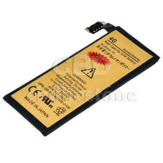 2430MAH High Capacity Gold Battery for Apple iPhone 4 4G