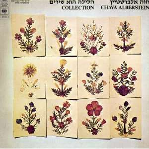 Collection: Chava Alberstein: Music