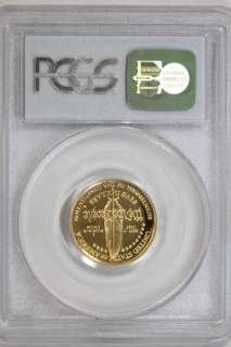 1987 W Constitution $5 Dollar Gold Proof Coin PCGS PR69