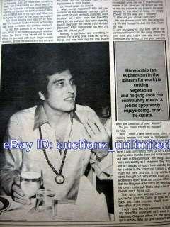 Khanna Kumar Gaurav Dimple Kapadia Tina Munim Poonam Dhillon