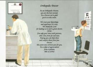 Pharmacy Techs Special Personalized Poem Cave Print ~