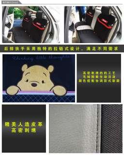 Winnie the Pooh Auto Car Seat Cover Cushion Set 10pc 24