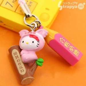Hello Kitty Gokaku Cell Phone Strap (Koala Bear Pink) Electronics