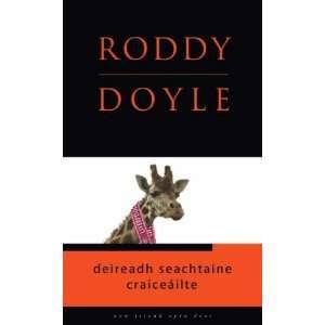 (Open Door) (Irish Edition) (9781905494637): Roddy Doyle: Books