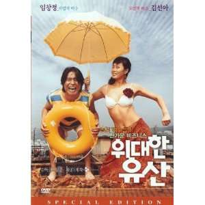 Jung Lim)(Seon a Kim)(Yi Shin)(Su mi Kim)(Hyeong jin Kong)(Mi ryeong