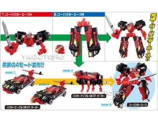 Bandai Tokumei Sentai Go Busters Go Buster Ace Gattai Robot Candy Toy