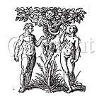 gothic adam eve new small garden or yard flag banner