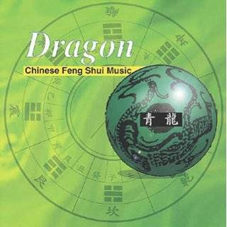 Chinese Feng Shui Music: Shanghai Chinese Traditional Orchestra: Music