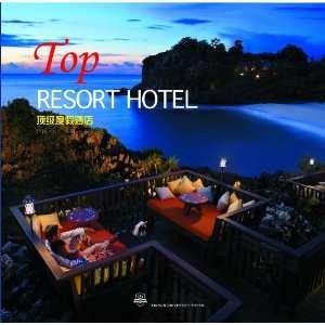 Top Resort Hotel (9787561835821) Jiatu Culture Books
