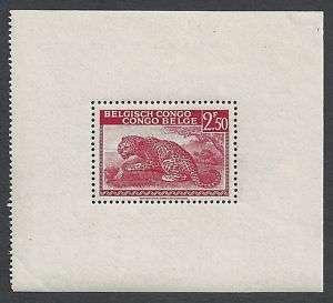 Belgian Congo 1943 OBP Bloc 6 MNH VF