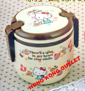 Hello Kitty Bento Lunch Box Case + Spoon Set M30a