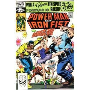 Power Man and Iron Fist, Vol 1 #77 (Comic Book) MARVEL