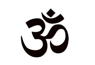 OM SYMBOL Aum Zen Buddhism Buddha Meditation T SHIRT