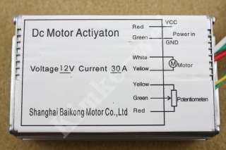 12V 30A DC Motor Speed Control PWM HHO RC Controller |