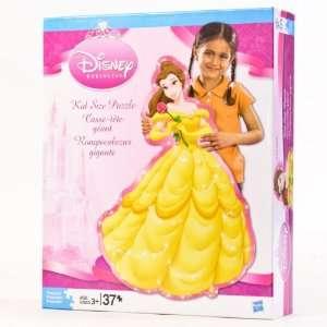 Disney Princess Kid Sized Jigsaw Puzzle Belle 32 pieces Toys & Games