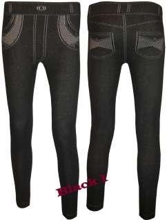 DENIM Look Jeggings LEGGINGS Jeans STYLE Pants SiZE 6 8 10 12