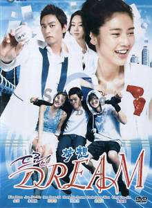 Dream   Korean Drama Eng Sub 8 DVDs set NIB