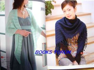 Autumn & winter Knit Goods/Japanese Crochet Knitting Pattern Book/434