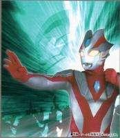 Bandai Ultra Hero Series 2005 Ultraman ZENON figure Max