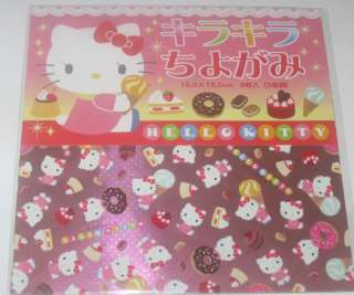 Japanese Origami Folding Paper Hello Kitty Design #9834