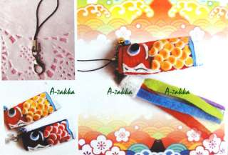 DIY Crafts Fabric Sewing Kit   Japan Fish Phone Chain