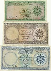 iraq arabic islamic full set AD1958 !