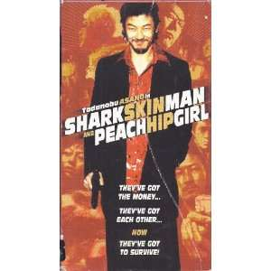 Sharkskin Man & Peach Hip Girl [VHS]: Movies & TV