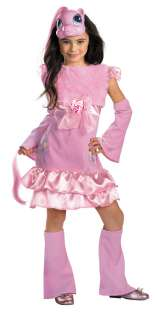 My Little Pony Deluxe Pinkie Pie Costume   My Little Pony Costumes