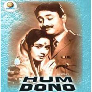 Dono (1962) (Hindi Classic Film / Bollywood Movie / Indian Cinema DVD