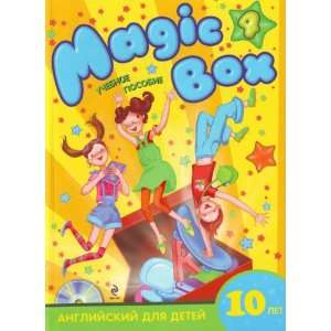 Box 4 English for children 10 years Textbook allowance CD Magic Box
