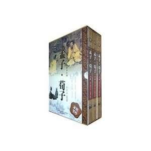ZHAN GUO )MENG ZI (ZHAN GUO )XUN ZI WANG SHENG QIANG ZHENG LI Books