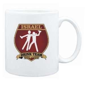 New  Israel Drink Team Sign   Drunks Shield  Mug