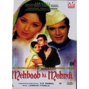 Mehboob Ki Mehndi Rajesh Khanna, Pradeep Kumar, Leena