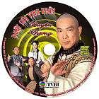 Phim Hong Kong Xa Hoi, Phim Hong Kong Kiem Hiep items in Thien An Phim