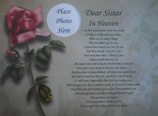 DEAR SISTER IN HEAVEN MEMORIAL POEM GIFT FOR LOSS OF LOVED ONE IN