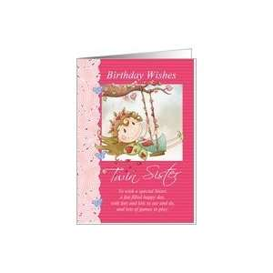 Twin Sister Birthday Wishes Greeting Card With Fairy On PopScreen