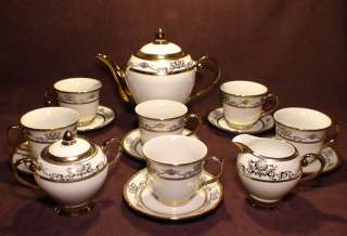 Gold Trimed Antique Design Fine Porcelain China Coffee/Tea Set
