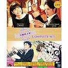 Nodame Cantabile   Complete TV Series DVD Box Set (3 Se