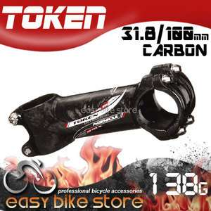 TOKEN ROAD MTB Ultra Lite Carbon Alloy Stem 31.8mm 100